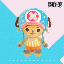 正版授权厂家直销卡通经典乔巴公仔毛绒玩具海贼航海王萌可爱娃娃