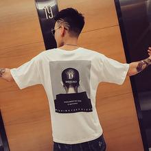 男装批发 夏装新款男生帅气短袖T恤韩版修身时尚个性印花一件代发