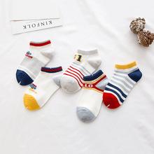 【一件代发 五双装】春夏款儿童船袜纯棉吸汗薄款宝宝袜 儿童袜子