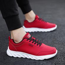 秋季潮鞋2019新款运动鞋男士休闲鞋跑步鞋子韩版潮流学生轻便板鞋