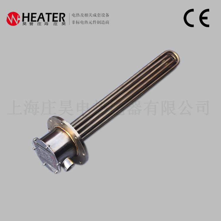 供应大功率法兰电热棒工业锅炉加热棒不锈钢380v发热管上海工厂