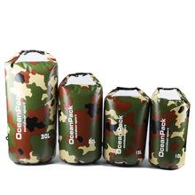 高品質迷彩漂流防水袋單肩雙肩干燥包戶外防水包亞馬遜熱銷漂流袋