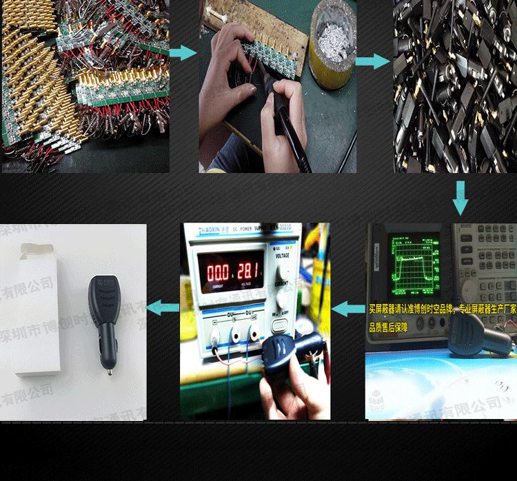 车载gps信号屏蔽器 12-24V直插点烟器工作内置即插即用 gps屏蔽器