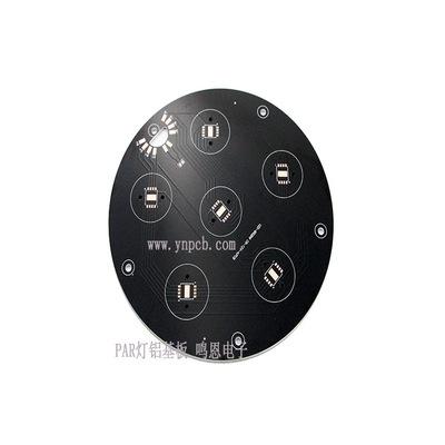 大功率LED铝基板  舞台灯铝基板 PAR灯铝基板 铝基板厂家