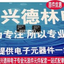 原装正品  数字控制电位器X9313W 9313  X9313U X9313 SOP-8