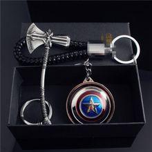 美國隊長鑰匙扣漫威套裝蜘蛛俠掛飾鋼鐵俠復仇者聯盟創意掛件禮品