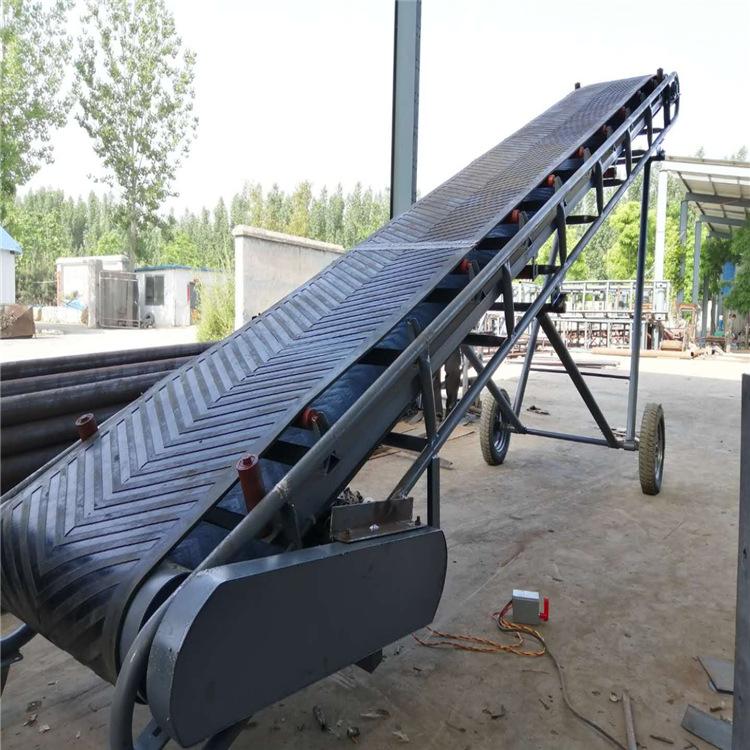 碧根果PVC带输送机盒装物料传送机粮站玉米入库皮带运输机
