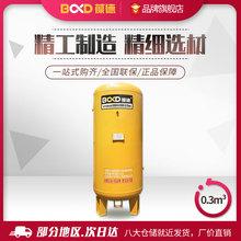 0.3立方米储气罐申江龙储气罐螺杆式空压机压缩空气缓冲罐压力瓶