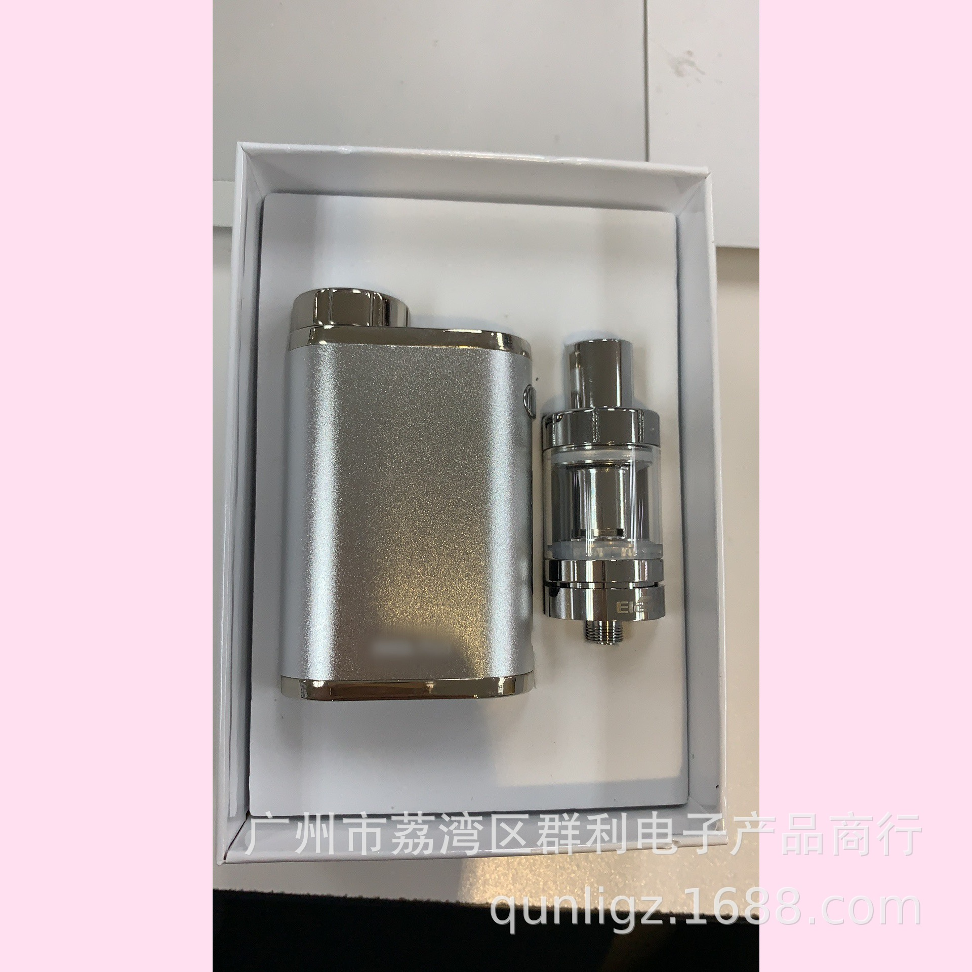 [vape For Foreign Trade] Pico 75 Hardware Box