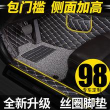 全大包围汽车脚垫专用于?#26412;?#29616;代ix35朗动25领动名图瑞纳悦动途胜