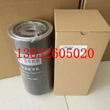 博益濾芯廠現貨供應機油濾清器p502051