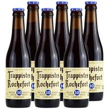 罗斯福10号Rochefort 比利时罗斯福10号 进口啤酒批发 330ml*24瓶