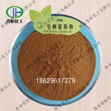 皂刺提取物 30:1规格 皂荚刺、皂刺比例浓缩粉 晋恒现货供应