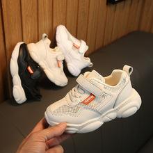 Giày thể thao trẻ em thời trang, thiết kế đẹp mắt, kiểu dáng năng động