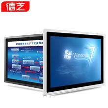 德芝迷你主機工控電腦級主板嵌入式觸控觸摸屏工業一體機工廠直銷