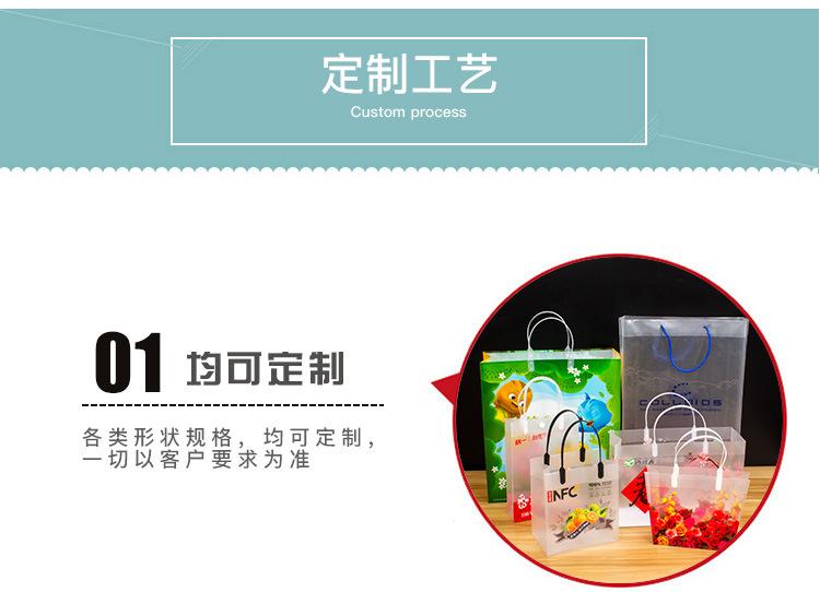 厂家定制彩色UV印刷超市透明购物通用礼品pp手提包装袋印logo