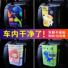 創意可愛懸掛式車載垃圾桶汽車用品車內用多功能收納置物箱垃圾桶