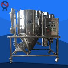 牛胆汁脱水设备 喷雾干燥机 百纳直销 胆液制粉药用设备