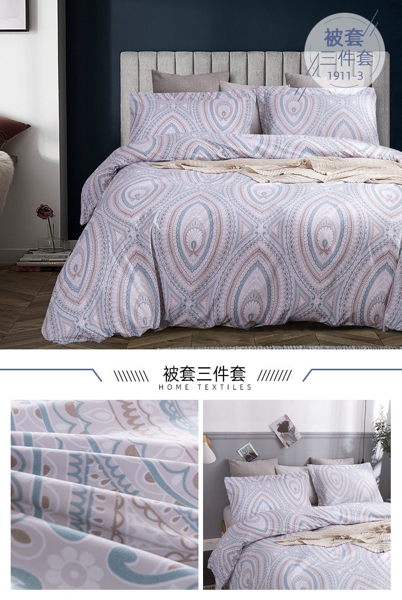 Fashion home textile printed quilt cover pillowcase three-piece set NHSP153881