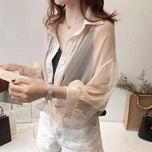 2019夏季韩版淑女透视长袖衬衣超薄透气时尚蝙蝠袖雪纺防晒衫女