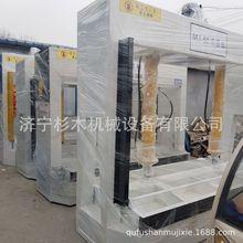 汕头冷压机 木工冷压机 分段式冷压机 木工压机 木工机械