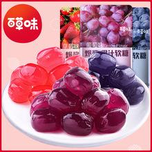 百草味爆浆果汁软糖45g草莓蓝莓水果味糖果网红零食休?#34892;?#21507;3口味