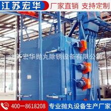 供应HH-3516转台式抛丸清理机 专业清理机厂家