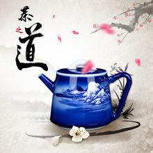 龍美轩夜雪景套装青花陶瓷壶单品可定制厂家直销诚信经营实力厂家
