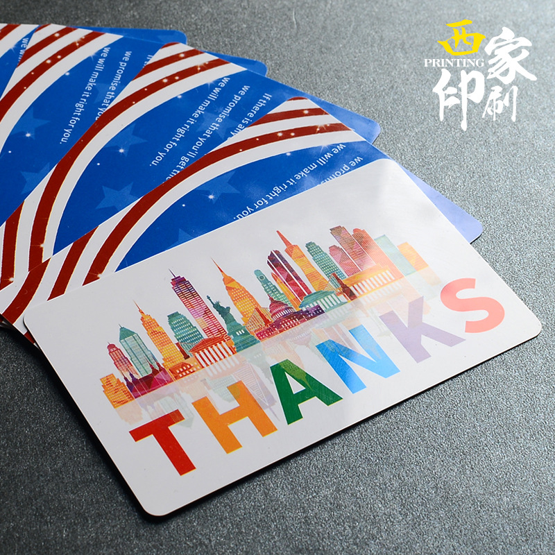 pvc會員卡好評卡亞馬遜英文售后卡高檔服務卡感謝信卡片定制印刷