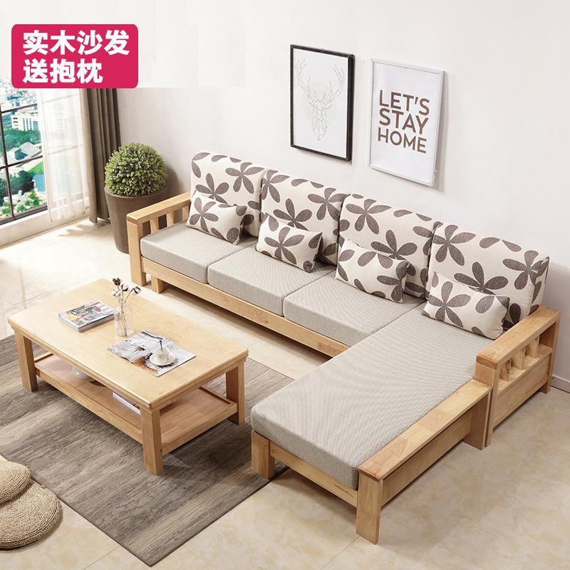 全实木沙发简约现代小户型客厅组合转角贵妃中式沙发茶几厂家批发