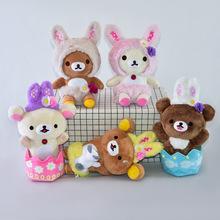 兔子裝輕松熊 熊大毛絨玩具 弛松熊玩偶擺件娃娃機公仔