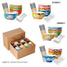 【禮品】陶瓷飯碗勺子套裝 卡通可愛日式碗筷餐具 中秋活動小禮物