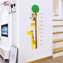 儿童房装饰宝宝测量身高贴尺身高墙贴卡通贴画可移除自粘创意贴纸