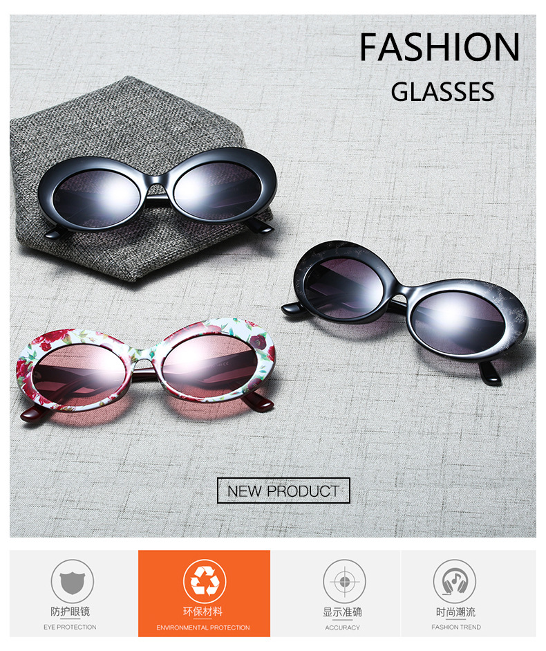 Acrylic Fashion  glasses  (As shown in Figure-C1)   NHFY0763-As-shown-in-Figure-C1