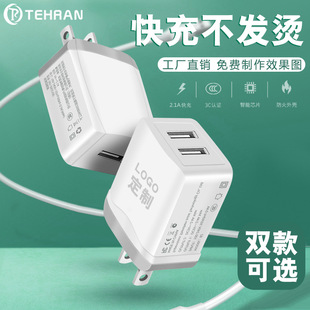 Hot sale zuzai mobile phone charger 3C certification QC3.0 fast mobile phone charger 5V2A dual usb charging head