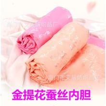 包蠶絲被專用內套 滌棉玉色白色粉紅子母被 純棉貢緞金提花被套