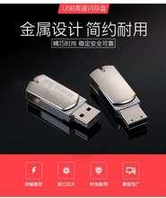 小霸王  金屬優盤4G 8G 16G 32G  64G優盤 鋁合金外觀