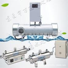 Wonder紫外线?#26412;?#22120; 净水机专用配套?#26412;?#22120; 水处理设备消毒装置