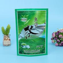 食品包装袋铝箔自封防潮茶叶包装密封袋 休闲真空自封包装袋定制
