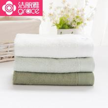洁丽雅毛巾 竹纤维6413洗脸面巾 酒店宾馆毛巾美容美发巾劳保福利