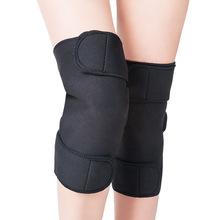批發 托瑪琳自發熱護膝保暖護膝男女護膝保暖老寒腿防寒發熱護膝