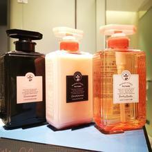 無硅油香水型洗發水露護發素沐浴露三件套裝香水味持久留香洗頭膏