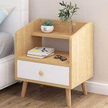 简易床头柜 简约现代收纳小柜子欧卧室小型床边柜储物柜 北经济型