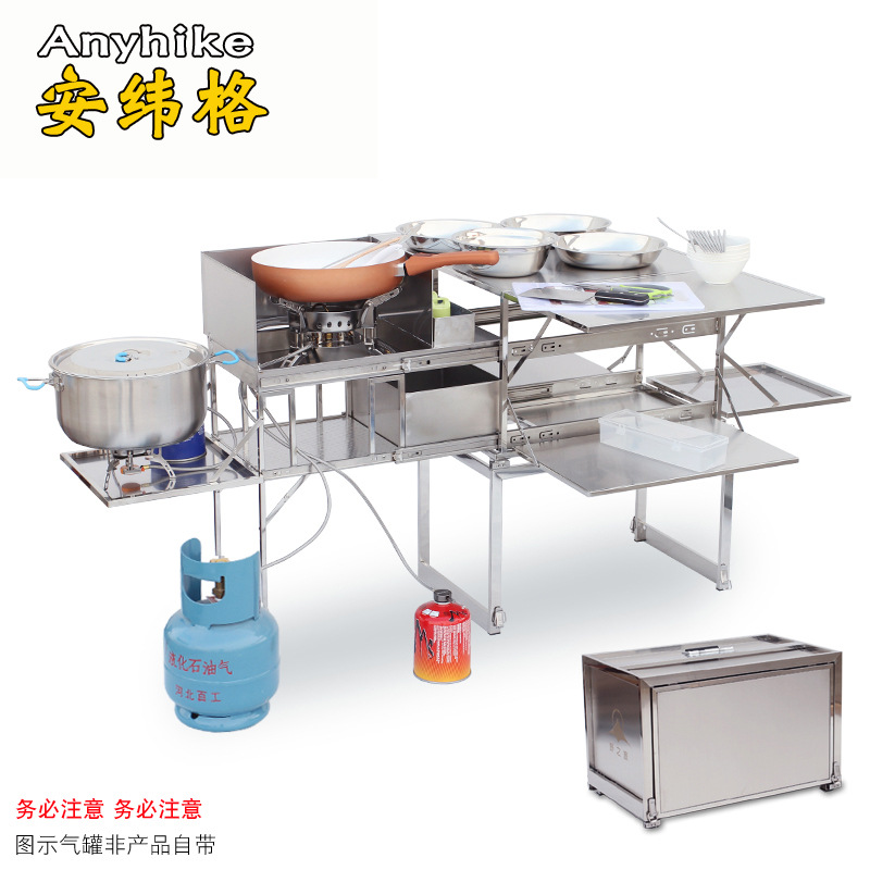 Outdoor equipment folding picnic table wild picnic picnic cookware car self-driving mobile kitchen set