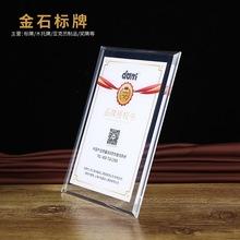 亞克力水晶獎牌授權證書定做 加盟經銷商牌匾榮譽證書制作