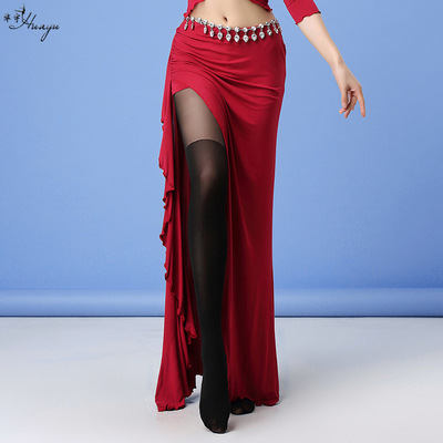 Belly dance practice skirts for beginners Modal practice clothes Sexy split long skirt adult female bottoms