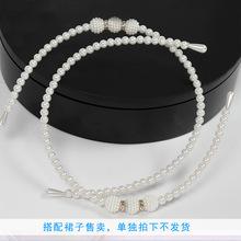 【珍珠发卡】儿童珍珠发卡头饰简约发箍白色女童配饰