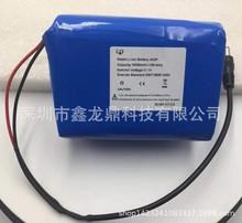 便携式冰箱锂电池11.1V14000MAH大容量锂电池 后备电源 厂家定制