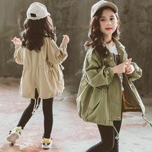 女童風衣2019新款春秋裝韓版兒童中長款外套中大童女孩洋氣大衣潮