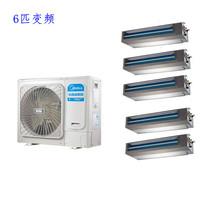 东莞美的/格力/大金/日立/海信中央空调安装 专业施工 免费设计